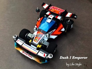 Dash 1 Retro style